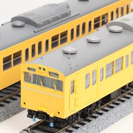 鉄道模型 103系カナリア